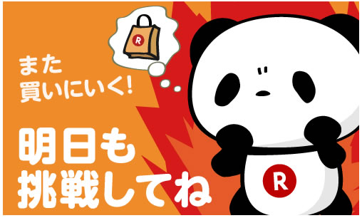 20151125_rakuten-tomorrow