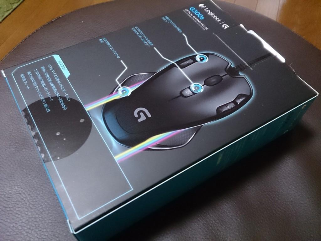 左右対称マウス